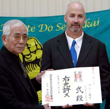 AGKK – Australian GoJu Kai Karate - Karate Class Awarding