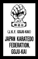 AGKK – Australian GoJu Kai Karate - Japan Karatedo Federation