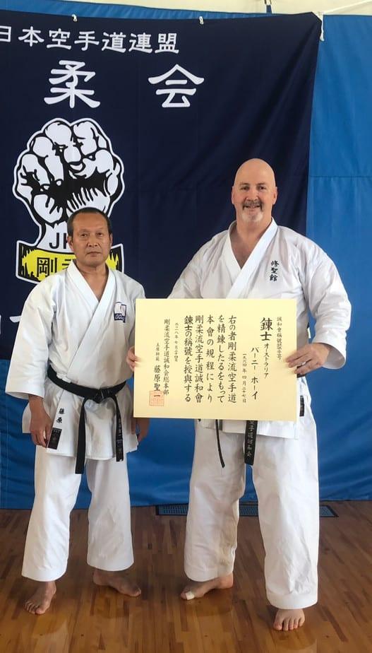 AGKK – Australian GoJu Kai Karate - Bernie Sensei with Seiichi Fujiwara